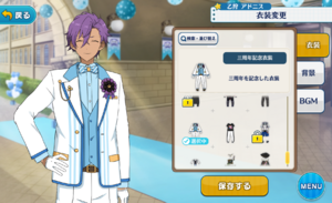 Adonis Otogari 3rd Anniversary Outfit