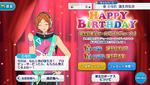 Hinata Aoi Birthday 2017 Campaign