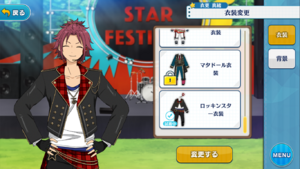 Mao Isara Rockin' Star Outfit