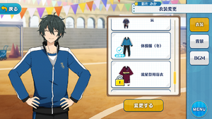 Mika Kagehira PE Uniform (Winter) Outfit
