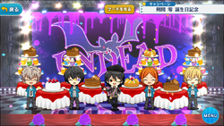 Rei Sakuma Birthday 2018 1k Stage