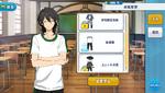 Rei Sakuma PE Uniform Outfit