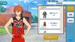 Subaru Akehoshi Basketball Club Uniform Outfit