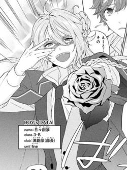 Wataru Hibiki Manga Profile