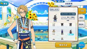 Makoto Yuuki Sunflower Live Outfit
