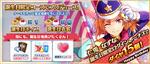 Nazuna Nito Birthday 2018 Twitter Banner