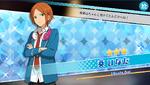 (Memories) Hinata Aoi Scout CG