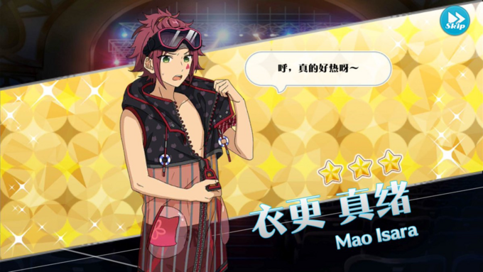 (Swimming Preparations) Mao Isara Scout CG