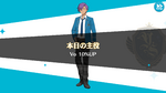 Adonis Otogari Birthday Vocal 10% Up