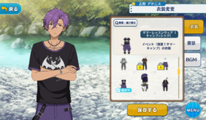 Adonis Otogari Summer Lesson with Shirt Outfit