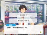 Tetora Nagumo Birthday Course/Tetora Nagumo Normal Event