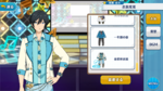 Hokuto Hidaka Dazzling Victory Cup Outfit