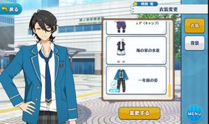 Rei Sakuma 2nd Year Appearance Outfit