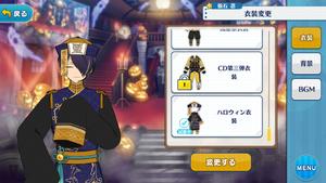 Shinobu Sengoku Halloween Outfit