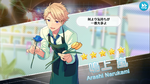 (Bouquet of Love) Arashi Narukami Scout CG