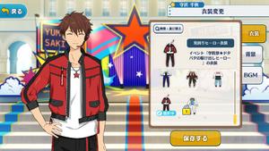 Chiaki Morisawa Patrol Hero Outfit