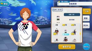 Hinata Aoi Casual (Summer) Outfit