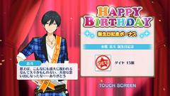 Hokuto Hidaka Birthday 2019