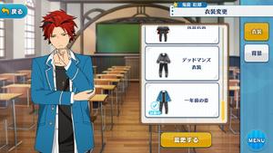 Kuro Kiryu 2nd Year Appearance Outfit