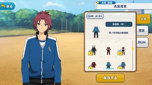 Mao Isara PE Uniform (Winter) Outfit