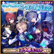 Merc Storia Knights Scout Banner