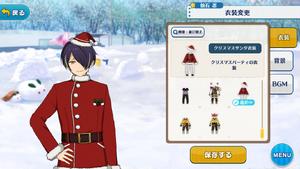Shinobu Sengoku 2018 Christmas Santa Outfit