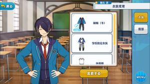 Shinobu Sengoku Student Uniform