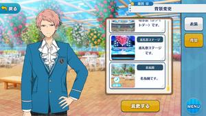 Shu Itsuki Student Uniform Outfit