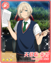(Anticipated Tanabata) Eichi Tenshouin