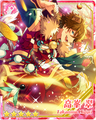 (Dog of the New Year) Midori Takamine Bloomed