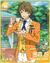 (Ordinary Party) Midori Takamine
