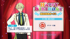 Hiyori Tomoe Birthday 2017