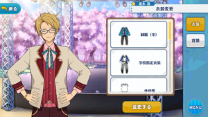 Makoto Yuuki SakuraFes Uniform