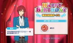 Natsume Sakasaki Birthday
