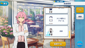 Tori Himemiya Doctor's Coat Outfit