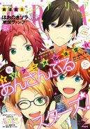 Trickstar Aria February 2016 Issue Cover
