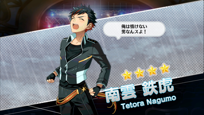 (Black of Diligence) Tetora Nagumo Scout CG