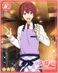 (Sweets Beginner) Tsukasa Suou