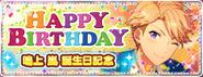 Arashi Narukami Birthday Banner