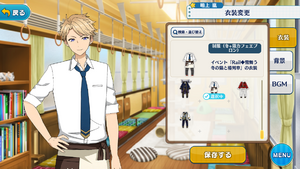 Arashi Narukami Student Uniform (Winter + Cat Cafe Apron) Outfit