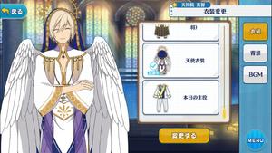 Eichi Tenshouin Angel Outfit