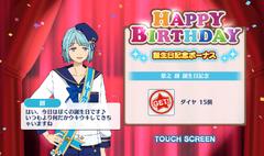 Hajime Shino Birthday 2017