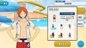 Hinata Aoi Pool Event Outfit