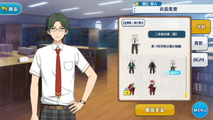 Keito Hasumi 1st Year Appearance (Summer) Outfit