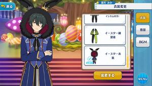Mika Kagehira Easter Outfit