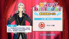 Nagisa Ran Birthday 2018