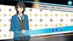 Rei Sakuma (Card) Scout CG