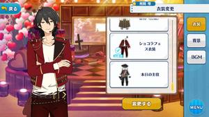Rei Sakuma Chocolat Fes Outfit