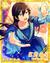 (Graceful Romeo) Hokuto Hidaka