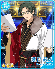 (Revolution and Sacrifice) Keito Hasumi